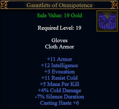 Gauntlets of Omnipotence 2019.png